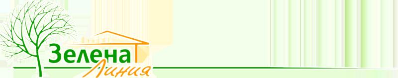 Зелена линия