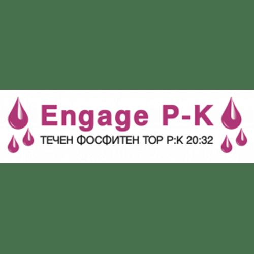 Еngage P-K